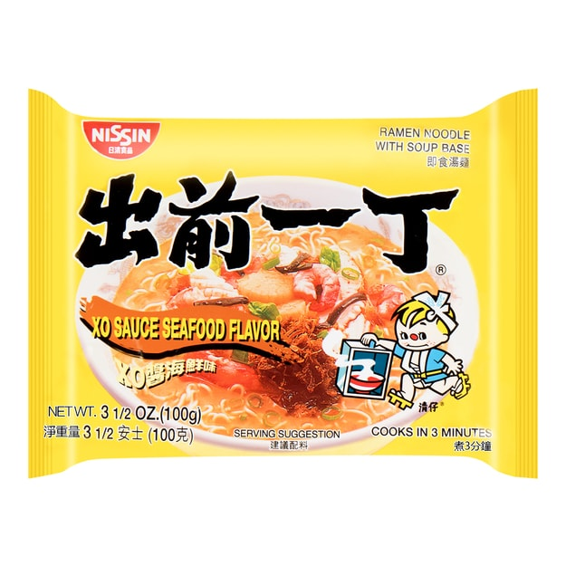 Product Detail - NISSIN Demae Ramen Noodle with Soup Base XO Sauve Seafood Flavor 100g - image 0