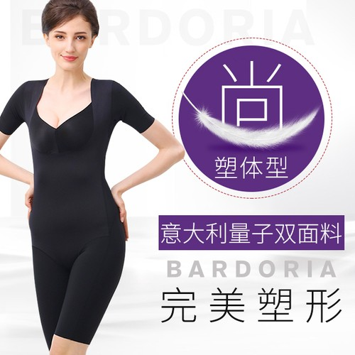 3a6224ba875d8 BRADORIA Shapewear Enhanced Power Intelligent Curve™ Full Body Shaper Black  XXL  21031