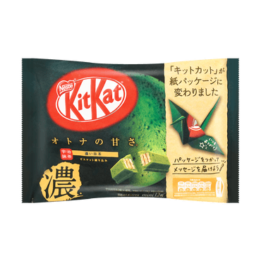 NESTLE Kit Kat Japanese Uji Koi Dark Matcha Green Tea KitKat Chocolates 135g