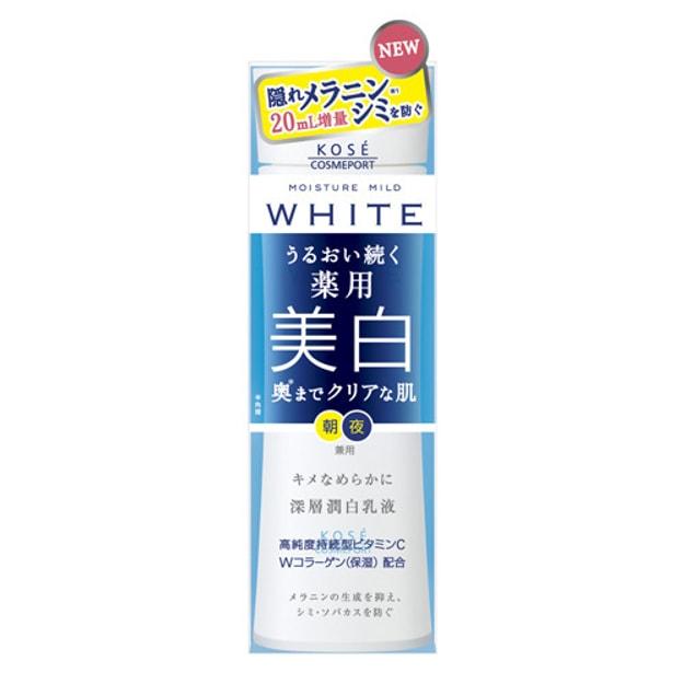 商品详情 - 日本KOSE高丝 美白肌保湿控油乳液 140ml - image  0