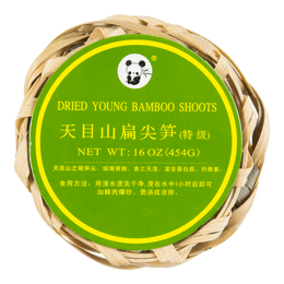 Panda Dried Young Bamboo Shoots 454g