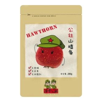 YIMENG Healthy Hawthorn Snacks Strips 280g