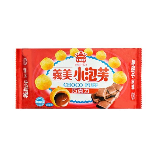 商品详情 - 台湾IMEI义美 名产小泡芙 巧克力味 65g - image  0