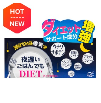 SHINYAKOSO NIGHT DIET Enzyme 30 Days