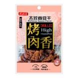 台湾太珍香 精选上品 烤肉香豆干 120g