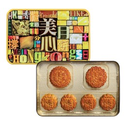 HONG KONG MEI-XIM Mooncake 6pc