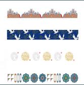 沐染文创宫廷系列和纸胶带 创意烫金银手账装饰日记贴纸 7cm*3m 款式随机