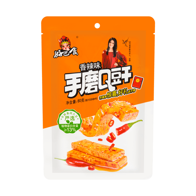 Product Detail - HAO BA SHI Q Dried Bean Curd Spicy Flavor 80g - image 0