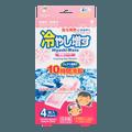 日本KOKUBO小久保 长效退热贴降温贴 #蜜桃香 成人儿童适用 4枚入