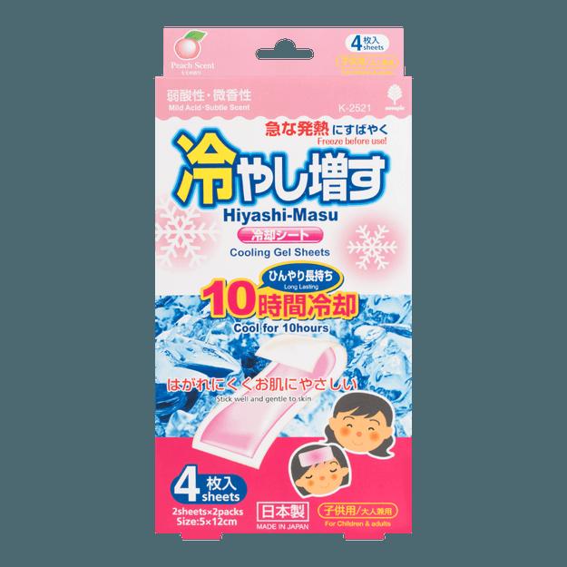 商品详情 - 日本KOKUBO小久保 长效退热贴降温贴 #蜜桃香 成人儿童适用 4枚入 - image  0