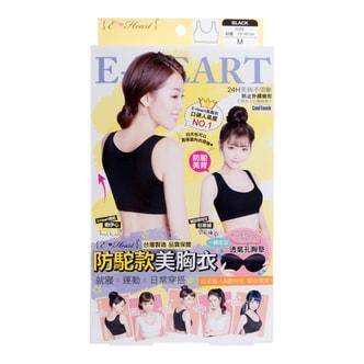 台湾E-HEART伊心 防驼美背美胸衣 黑色 M号 单件入