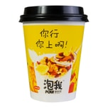 MR FARMER POW Oat&Nut Cup 50g