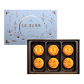 【Pre-order】MEI-XIM Custard Duet Mooncake  270g Estimate shipping time is Mid-August