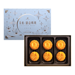 MAXIMS Custard Duet Mooncake  270g 【Delivery Date: End of August】
