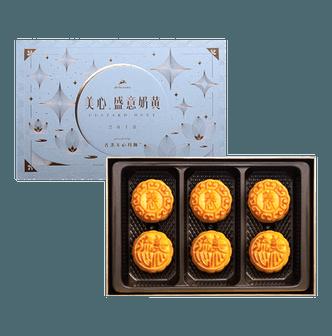 香港美心 盛意奶黄月饼礼盒 6枚入 270g 流心奶黄x3+香滑奶黄x3