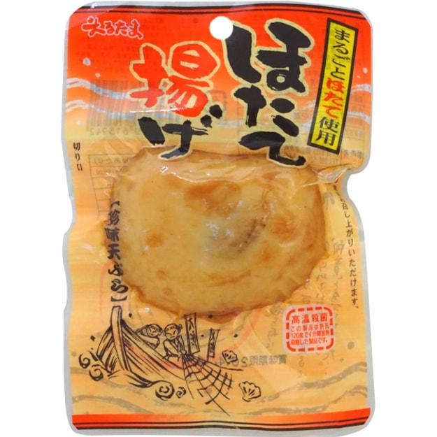 商品详情 - 【日本直邮】丸玉水产 炸虾夷扇贝肉 1个 - image  0