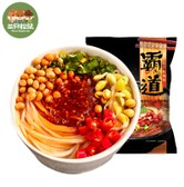 THREE SQUIRRELS Hot and Sour Rice Noodles 185g