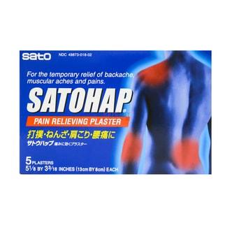 日本SATO佐藤 SATOHAP 大号止痛贴膏 5片入