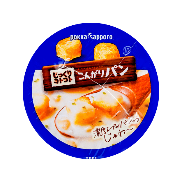 Product Detail - POKKA SAPPORO Golden Brown Bread Clam Chowder Potage 27.2g - image 0