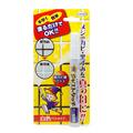 日本 UYEKI 浴室厕所厨房防水除霉笔 7.5ml