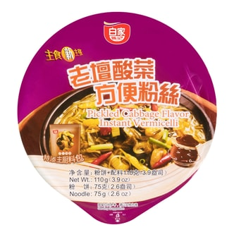 BAI JIA Pickled Cabbage Flavor Instant Vermicelli 110g