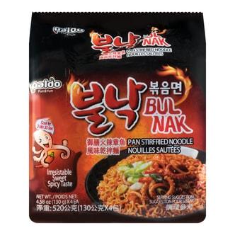 韩国PALDO八道 御膳火辣章鱼风味干拌面 4包入 520g