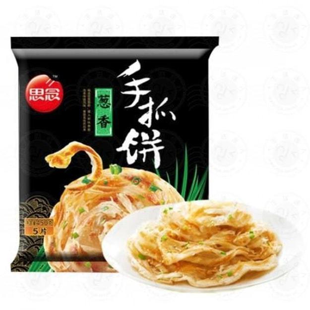 商品详情 - 思念 葱香味 手抓饼 450克 - image  0