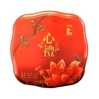 【现售】百合牌 心礼 蛋黄白莲蓉月饼 铁盒装 4枚入