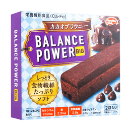 Balance Power Biscuit Cocoa Chocolate Brownie Flavor, 65.6g 2pc