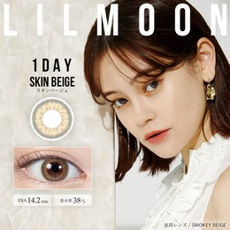 【薇娅推荐】LILMOON 抗UV日抛美瞳 Skin Beige 混血米棕色 10枚 ±0.0预定3-5天日本直发