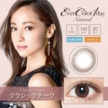 EVERCOLOR 1 DAY 20 PCS CLASSIC CHEEK 0 PRESCRIPTION