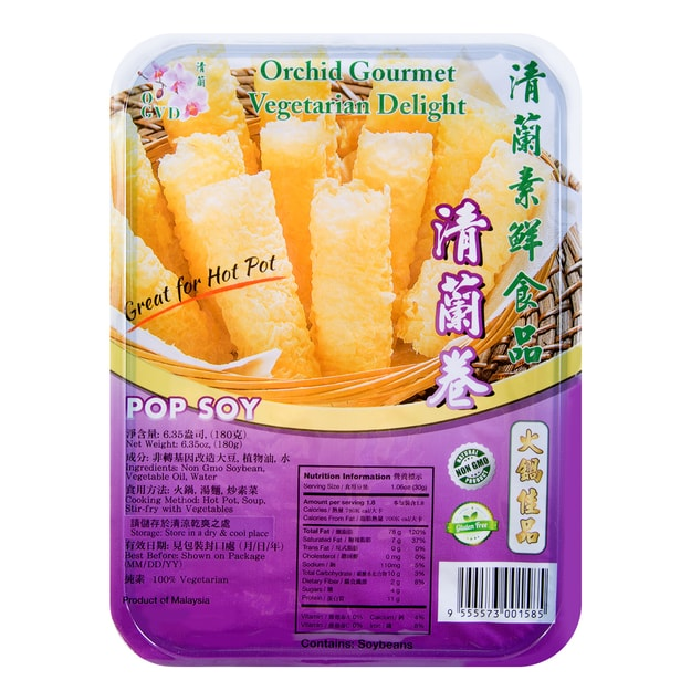 Product Detail - Orchid Gourmet Vegetarian Delight Pop Soy 168g - image  0