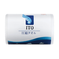 ITO One Time Use Multipurpose Disposable Compressed 100% Cotton Face Towel 5pcs 26.5x40cm