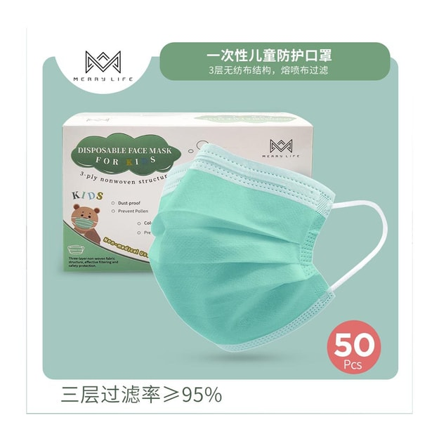 Product Detail - Merry Life 50Pcs Disposable Ear-loop Face Mask for kids(Green) - image 0