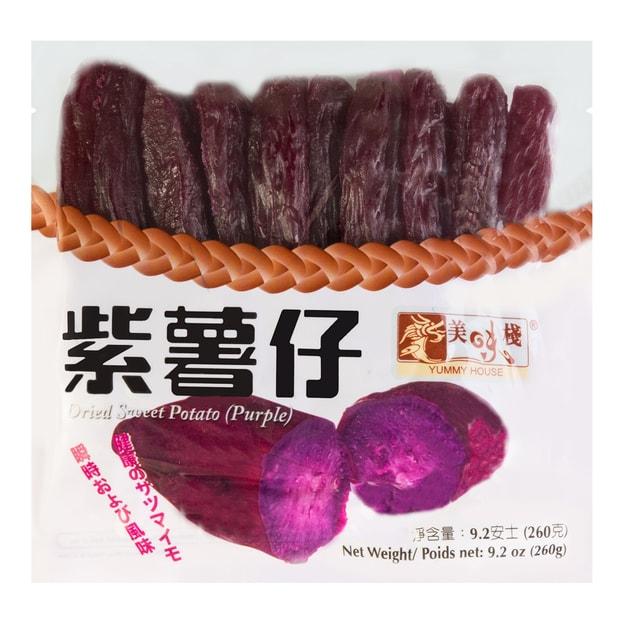 商品详情 - 香港美味栈 健康粗纤维紫薯仔 260g - image  0