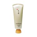 SULWHASOO Clarifying Mask EX (150ml)