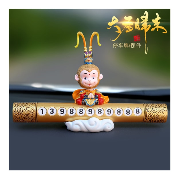 Product Detail - RAMBLE car creative shaking head monkey temporary stop car phone number parking moving truck interior decoration 1pc - image 0