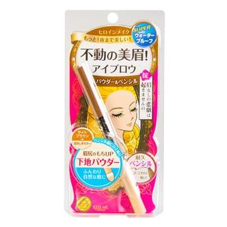 日本ISEHAN伊势半 KISS ME花漾美姬 极自然持久两用眉粉笔 #01浅棕色 0.4g