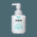 SHISEIDO 资生堂 UNO吾诺  男士药用三效合一保湿护理乳液  温和型 160mL