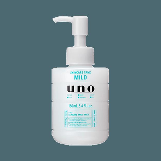 商品详情 - SHISEIDO 资生堂 UNO吾诺  男士药用三效合一保湿护理乳液  温和型 160mL - image  0
