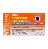 SATO Cold Remedy Cough Tablet 24 Tablets