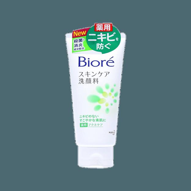 商品详情 - Biore 碧柔  药用防痘洁面乳  130g - image  0