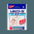 日本KOBAYASHI小林制药 衣物应急去污湿巾 4包入