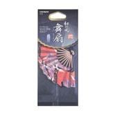 CARMATE Hanging Air Freshener Oriental Floral 4.5g
