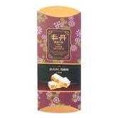 台湾丰丹 法式杏仁蔓越莓牛轧糖 220g