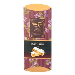 FENGDAN Taiwanese French Almond Cranberry nougat 220g