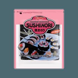 日本SHIRAKIKU赞岐屋 寿司紫菜 50张