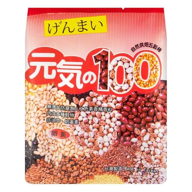 商品详情 - 台湾鸿津 元气100 自然烘焙五谷棒 卵黄味 185g - image  0