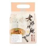 台湾老妈拌面  酸辣口味 4包入 536g  手工制作