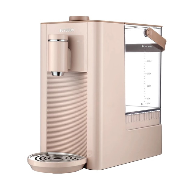 Product Detail - Instant Hot Water Boiler and Warmer, 2.6L, S7133, Pink - image  0